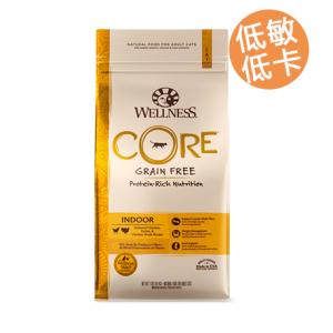 Wellness 寵物健康  CORE - 無穀 室內貓低敏低卡健康配方  - 5 磅