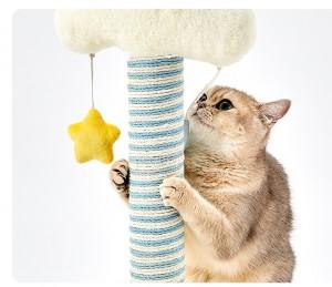 小佩 Petkit - 小佩雲貓爬架 | 貓樹貓抓柱