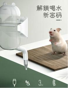 倉鼠飲水壺 | 防漏立式不漏水