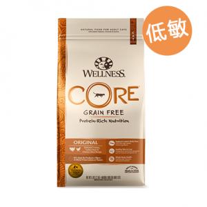 Wellness 寵物健康 CORE -  無穀物經典原味配方 - 5 磅