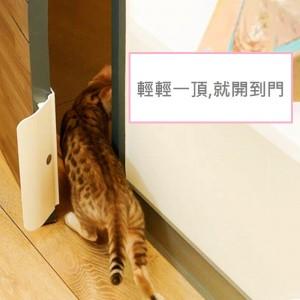 寵物門雙向自由進出貓門狗門 | 貓咪小狗通用出入門安裝木門玻璃門