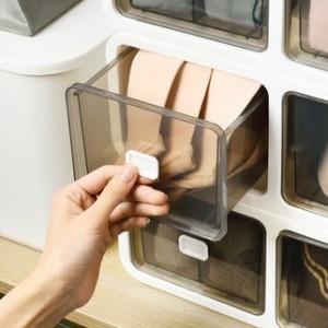 小型收納盒   抽屜式分格   三合一格子整理箱 收納神器家用