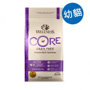 Wellness 寵物健康 CORE - 無穀物幼貓成長配方 - 5 磅