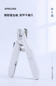 Aprilone - 貓狗指甲鉗剪 | 新手專用LED燈