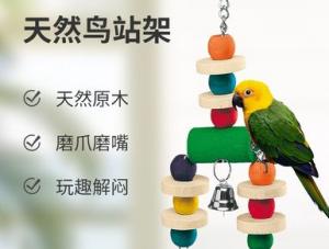 Ferplast - 鸚鵡玩具 | 爬梯鞦韆 | 彩鈴吊環站架